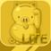 買物サポートLite(家計簿サポート)